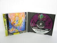VAMPIRE HUNTER Item Ref/ccc Sega Saturn Capcom Japan Game ss