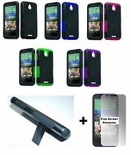 HTC Desire 510 / 512 Infuse Prime Phone Case + Screen Protector