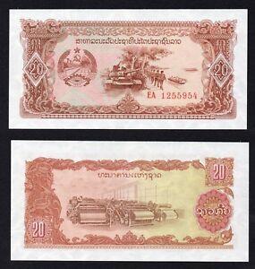 Laos 20 kip 1979 FDS/UNC  B-02