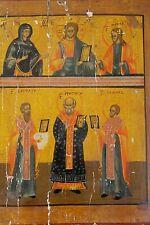 Icône Orthodoxe ancienne ( Russe?) sur bois Asie Mineure XVIIIème