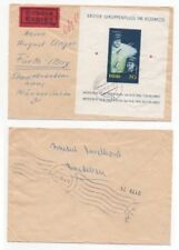 Elizabeth II (1952-Now) Space Postal History European Stamps