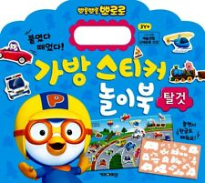 PORORO Bag Sticker Play Book 2 [Transport] Reusable Sticker Activity Play Board