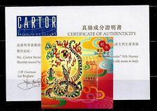 HONG KONG 2013 LUNAR NEW YEAR OF THE SNAKE $50 SILK S/S W/CERT VF MNH - SNAKE