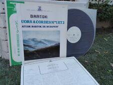 BARTOK: String quartets n°1 & 2 > Budapest Bartok Quartet/ Erato stereo Japan LP
