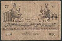 RUSSIA AZERBAIJAN TRANSCAUCASIA 100 RUBLES 1920 PS710 Collection Lot