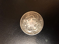 1911 Hsuan Tung One Dollar Silver CHINA EMPIRE C2121