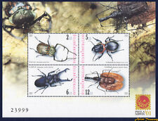 2001 THAILAND JAPAN PHILA NIPPON '01 OVERPRINT ON INSECT SHEET S#1984b