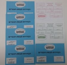 Judaica/Interesting lot/7 Envelopes/Israeli Legislative Election for the Knesset