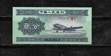 CHINA #861b 1953 UNC OLD VINTAGE  2 FEN BANKNOTE BILL NOTE PAPER MONEY CURRENCY