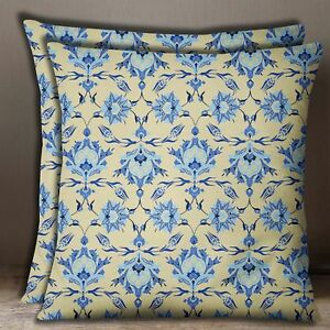Square Floral Print Yellow Cushion Cover Cotton Poplin Pillow Case 1 Pair