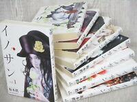 INNOCENT Manga Comic Complete Set 1-9 SHINICHI SAKAMOTO Japan Book SH