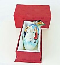 2001 Meck Family's Old World Christmas Inside Art Glass Ornament #95001 with box