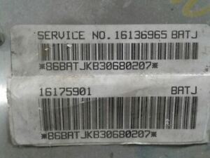 Engine ECM Electronic Control Module Fits 91-93 CAPRICE 653397