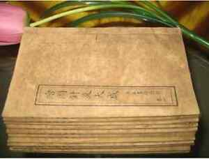 Old China Acupuncture Medical collectable Book 10 Books sets Correction Medical