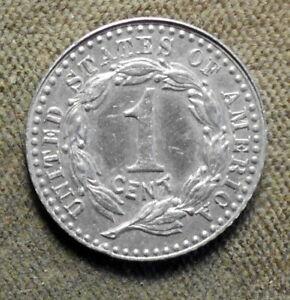 Pattern: 1896 1c One Cent Judd-1769 Pollock-1965 High R-6 aluminum 19mm oxidized