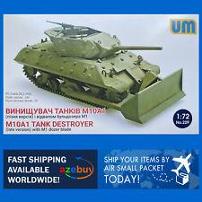 M10A1 Tank Destroyer with M1 Dozer Blade 1/72 Plastic Model Kit UniModel 229