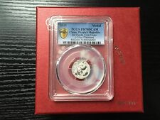 2015 3RD Panda coin Collection Expo Platinum 1/10oz PCGS PR70,Mintage:99