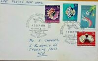 1974 COVER WITH ROSE BAY LORD HOWE ISLAND LAST FLYING BOAT MAIL ILLUST POSTMARK