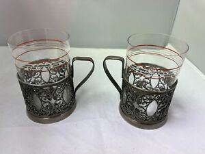 Russian Tea Cup and Holder Pair - Vintage Retro