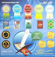 Digital Quran Pen Reader (M10 Model) - Tajweed Colour Coded Large Quran (DQPR1)
