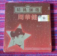 Emil Chau ( 周華健 ) ~ 周華健 ( Steigern Audiophile Remastered ) ( Malaysia Press ) Cd