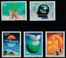 China postfris 2001 MNH 3206-3210 - Begin 20ste Eeuw