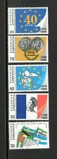 Greece 1989 ANNIVERSARIES, FRENCH REVOLUTION, FLAGS MNH Scott 1659-63