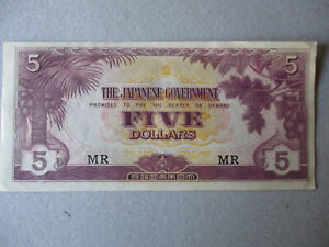 The Japanese Government 5 Dollar Note