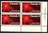 CANADA #534 6¢ Sir Ernest Rutherford LR Inscription Block MNH