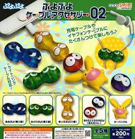 GSC Puyo cable accessories 02 Gashapon 5 set Cable accessories capsule toys