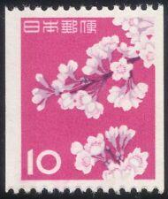 Japan 1961 Cherry Blossom/Flowers/Plants/Trees/Nature 1v coil (n33733)