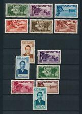 Vietnam (South). Unused set. HFG. Mi. € 250