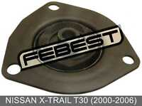Front Shock Absorber Support For Nissan X-Trail T30 (2000-2006)