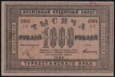 1920 Russia TURKESTAN CENTRAL ASIA 1000 rubles Civil War Local