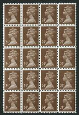 1992 24p Chestnut definitive perf 14 lithographs, machine forgery block