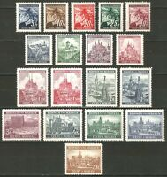 DR Nazi WWII Germany Rare WW2 MNH Stamps Castles Towers Church Occup Set Czech