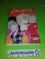 URUKYU TOME 1  NAMI AKIMOTO - EDITION VEGETAL MANGA SHOTEN / SOLEIL