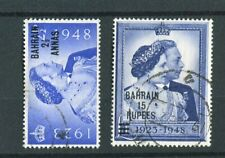 Bahrain KGVI 1948 Royal Silver Wedding set SG61/2 used