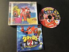 Crash Bandicoot 2 PS1 PSX jap Play Station