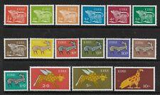 STAMPS-IRELAND 1968/70. Sterling Definitive Set. SG: 247/62. Mint Never Hinged