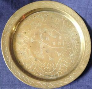 Small brass heavy tray / platter hand-decorated Chinese / China vintage antique