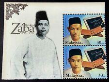 2002 Malaysia Famous Scholar Zaba (Za'ba), 30sen x2 Stamps (top-left) Mint NH