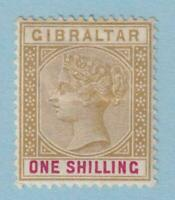 GIBRALTAR 21 MINT HINGED OG * NO FAULTS EXTRA FINE!