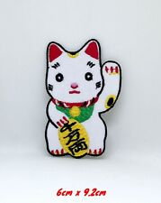 Japanese Lucky Waving White Cat EmbroideredIron Sew on Patch #1194
