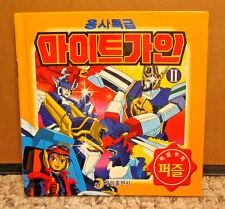 TRANSFORMERS AUTOBOTS import Korean puzzle robot rare book anime Tokusatsu mecha