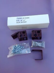"""1"""" Mahogany Metal Mini Blind End Brackets With Hardware & Center Support NEW"""