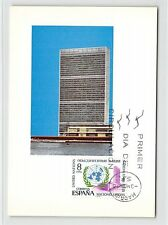 Spain MK 1970 UN UN ECE Maximum Card Carte Maximum Card MC cm d9458