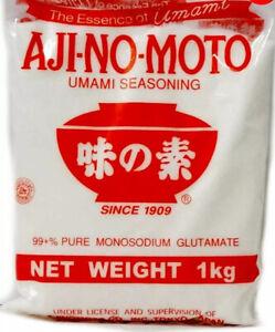 Ajinomoto Monosodium Glutamate Umami Seasoning MSG 1kg AJI-NO-MOTO  Seasoning