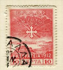 GREECE;  1912-13 Occupation CAVALA POSTMARK on Greek 10l. issue
