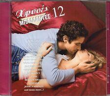 ΜΠΑΛΛΑΝΤΕΣ 12 (2005 CD) Maroon 5/Oasis/Creed/Tori Amos/R Kelly/Jessica Simpson